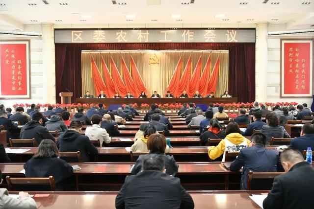 七里河区召开区委农村工作会议